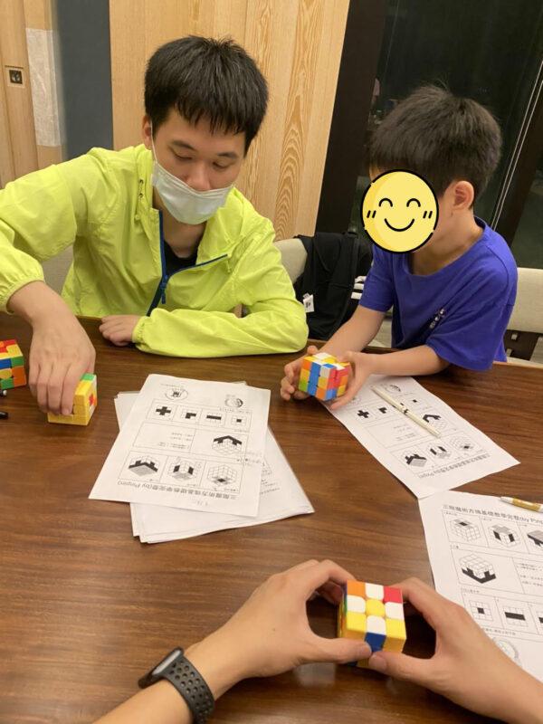 竹北魔術方塊家教課程