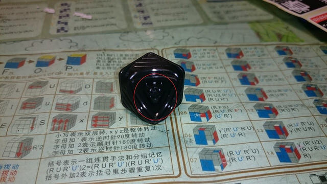 威龍GTS黑-8
