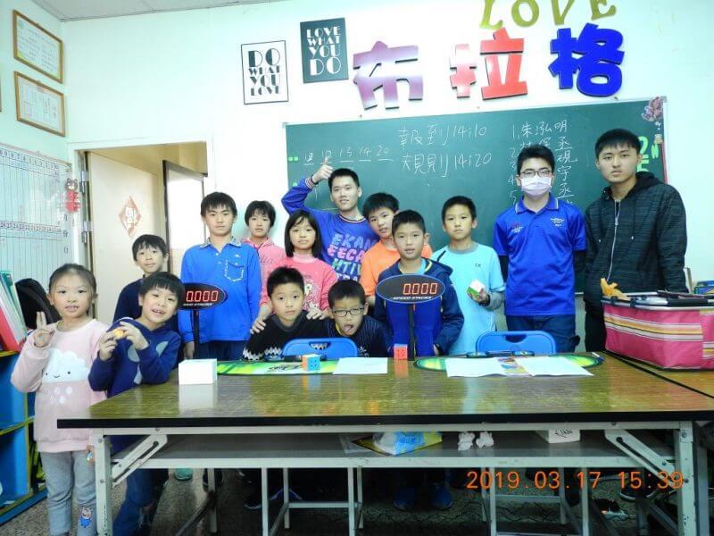 新竹縣湖口鄉-魔方小天地開幕魔術方塊比賽報名與2月課程資訊