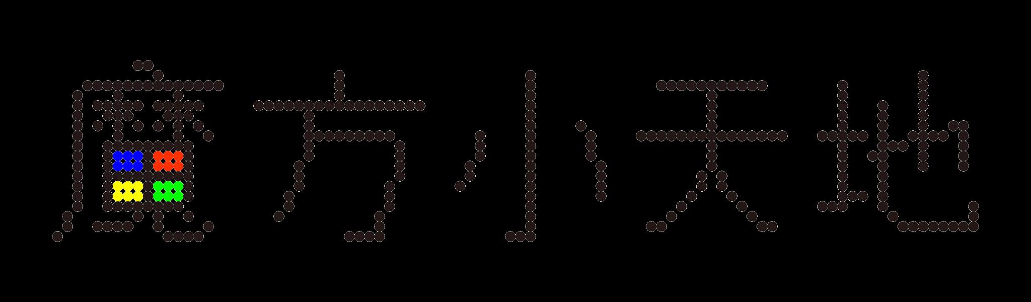 魔方小天地 logo